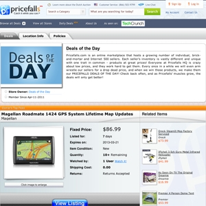 Deal page screenshot